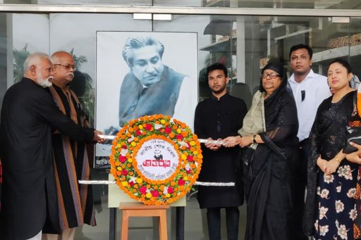 Principal Prof. Dr. Afruza Bulbul Akhtar along with Director Bir Muktijoddha Alhajj Mejor (Retd) Md. Nasim Uddin and other honourable professors placed a floral wreath at the commemorative painting of Bangabandhu Sheikh Mujibur Rahman first