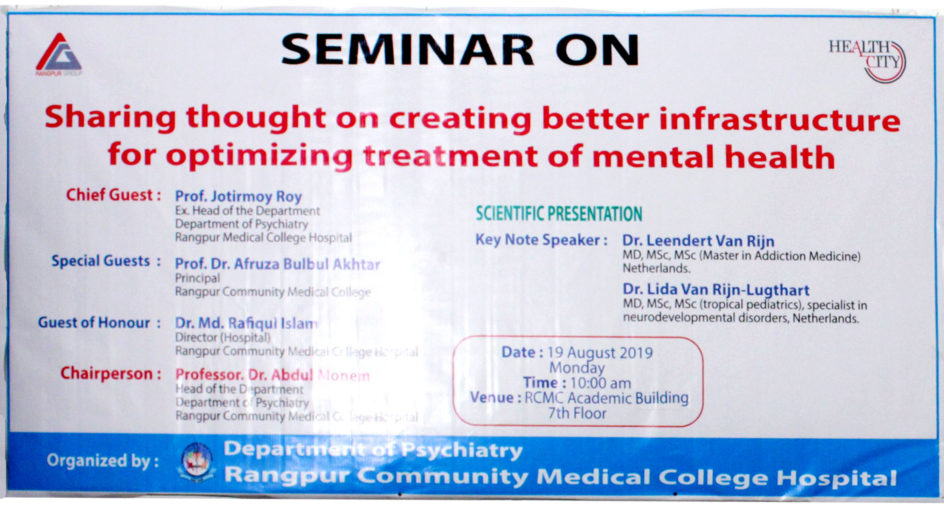 RCMCH organized a seminar on the topic of Mental Health