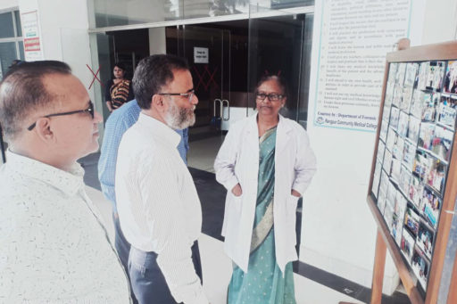 Our honourable Professor Dr Masum Habib, Vice-Chancellor of Rajshahi Medical University, toured the RCMC campus with our honourable professors of RCMC.