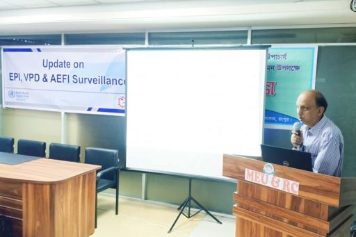 Presentation on Routine EPI,AFP and VPD Surveillance by: Dr. Motiur Rahman.