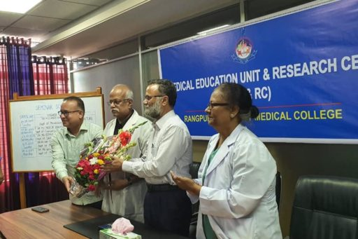 Prof. Dr. Afruza Bulbul Akhtar, Principal & Teachers and DMD Asraful Alamin on behalf of the Board of Directors presented the Vice-Chancellor of RMU with the bouquet of the flowers.