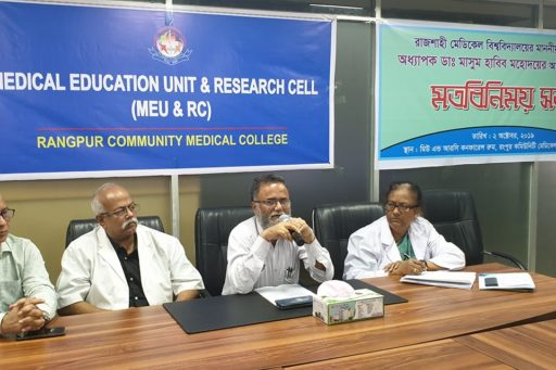 Our keynote speaker, Vice-chancellor of RMU spoke in the meeting to inform the functioning of the newly constituted nine faculties of Rajshahi Medical University.
