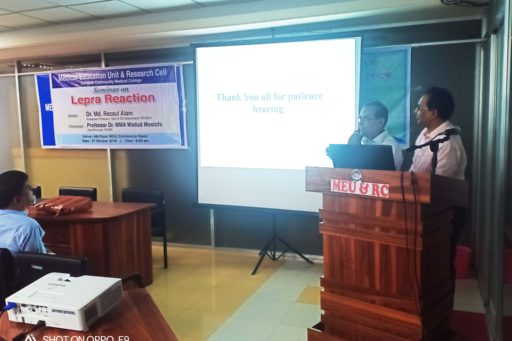 Prof. Md. Abdur Rahim & Asso. Prof. Dr. Md. Rezaul Alam spoke at the seminar on the lepra reactions in rangpur region organized at MEU & RC in RCMC (20)