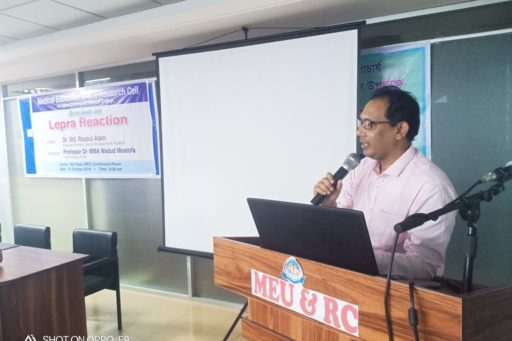 Prof. Md. Abdur Rahim hosted the seminar on the lepra reactions in rangpur region organized at MEU & RC in RCMC (1)