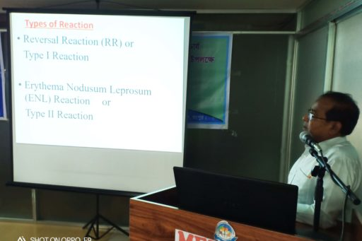 Seminar on the lepra reactions in rangpur region organized at MEU & RC in RCMC (2)