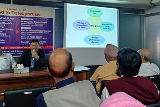 Prof. Dr. Hamidul Haque Khandaker spoke at the Seminar on Don't Bend to Osteoporosis