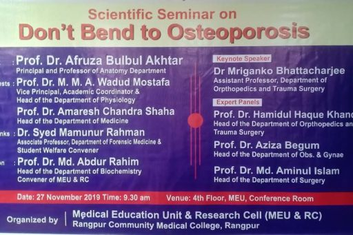 Seminar on Don't Bend to Osteoporosis