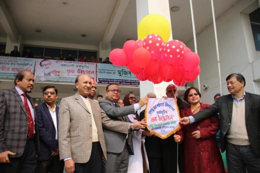 The inauguration of Mujib-borsha 07