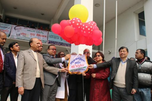 The inauguration of Mujib-borsha 09