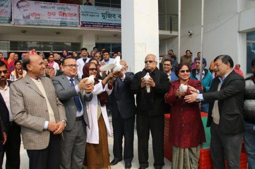 The inauguration of Mujib-borsha 10