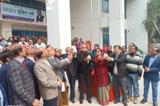 The inauguration of Mujib-borsha 11