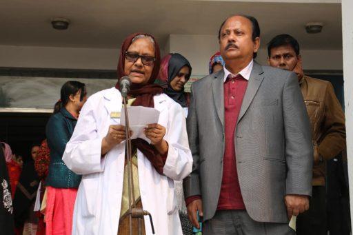 The inauguration of Mujib-borsha 13