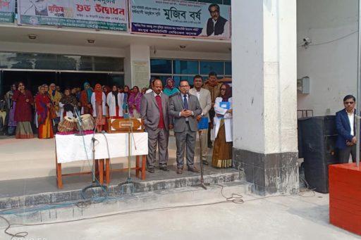 The inauguration of Mujib-borsha 14