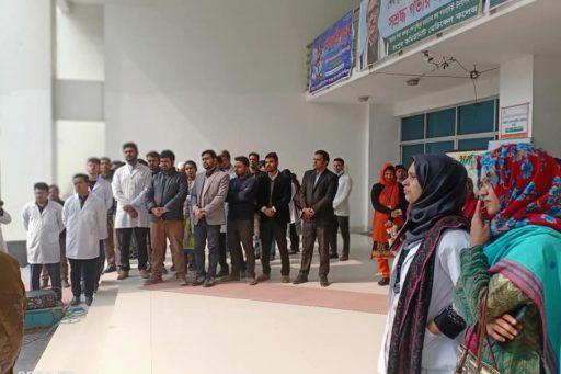 The inauguration of Mujib-borsha 15