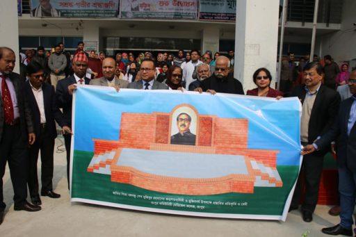 The inauguration of Mujib-borsha 19