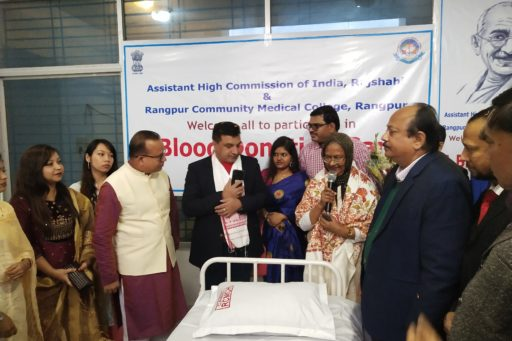 Blood Donation Campaign on the day of Mahatma Gandhi's 72nd Death Anniversary (7_1)