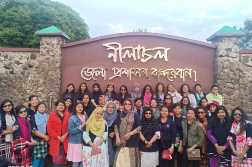 The Study Tour of 10th Batch of RCMC&H-2020 (11)