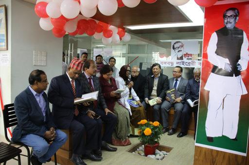 The inauguration of Mujib-borsha 23