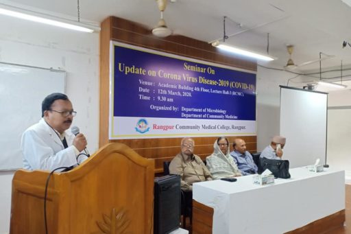 The Hospital Director of RCMCH, Dr. Swapan Kumar Barman spoke at the  Seminar on coronavirus outbreak at Lecture Hall in RCMC Academic Building