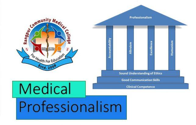 Seminar on Professiona Manner at RCMC_banner