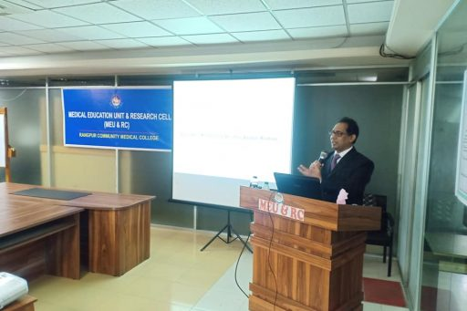 Seminar on Medical Professionalism conducted by Prof. Dr. Abdur Rahim, Biochemistry Department of RCMC (2)