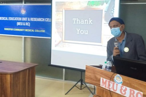 Seminar on Medical Professionalism organised with the support of Assoc. Prof. Dr. Motiur Rahman, Head of Community Medicine Department of RCMC (22)