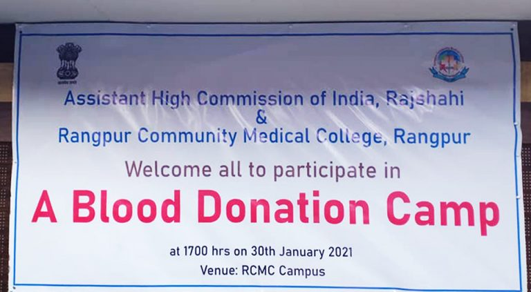 Principal Prof. Dr. Shamsuzzaman and Hospital Director Swapan Kumar Barman formally inaugurated this blood donation camp at RCMC on the death aniversary of Mahatma Gandhi (1)