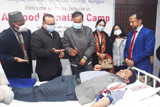 RCMC&H commemorates the 73rd Death Anniversary of Mahatma Gandhi by organising Blood Donation Campaign