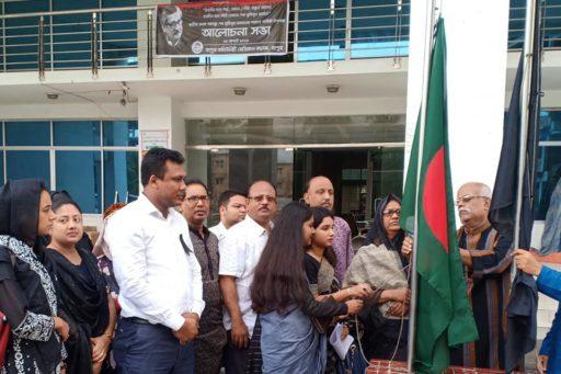 Hoisting of the national flag at half-mast, wearing black badges at RCMC premises