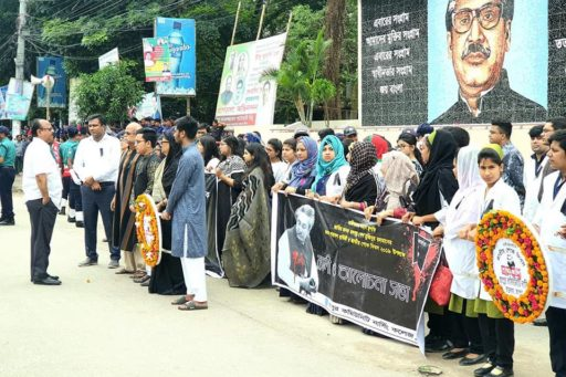 Students Started mourning rally for the National Mourning Day From RCMC Academic Building