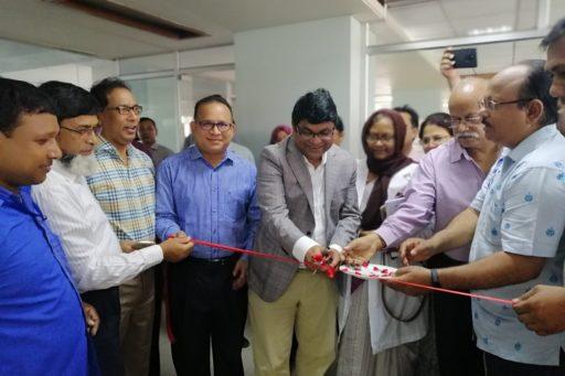 Managing Director Md. Nazmul Ahasan inaugurated the MEU & RC at RCMC with DMD Md. Asraful Alam Alamin (Left) & Principal Prof. Dr. Afruza Bulbul Akhtar (Right)