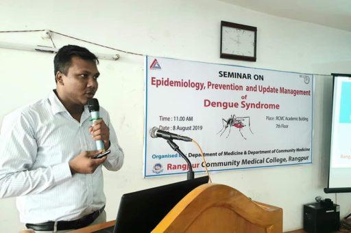 Presentation of Dr. Shah Ahasanul Imran