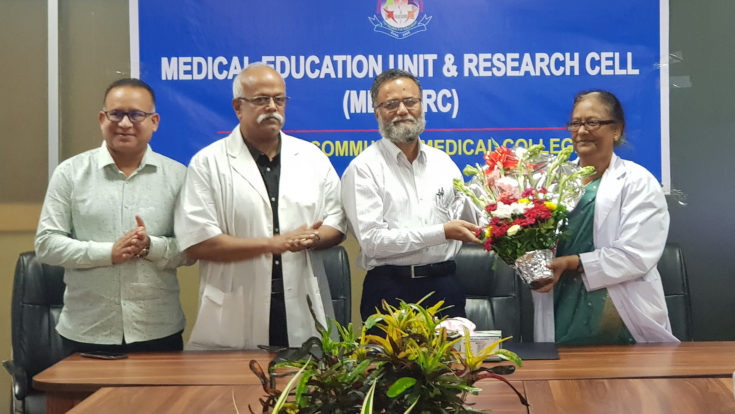 The conference was held in the conference room of the Medical Education Unit and Research Cell.