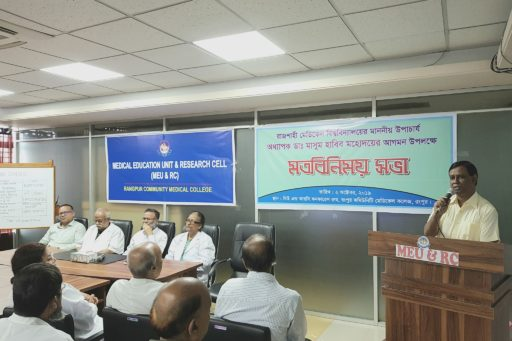Prof. Dr. Md. Shamsuzzaman presented his rightful suggestions for the future advancement of our hon'ble Vice-chancellor of RMU