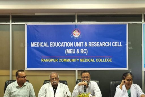 Our keynote speaker, Vice-chancellor of RMU answered the questions about his future steps in the meeting to inform the functioning of the newly constituted nine faculties of Rajshahi Medical University.