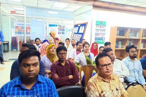 Seminar on the lepra reactions in rangpur region organized at MEU & RC in RCMC (10)