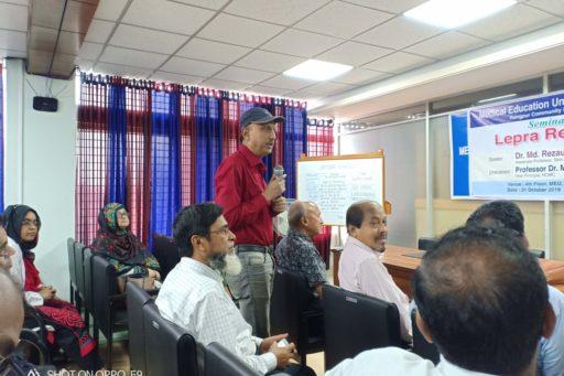 Seminar on the lepra reactions in rangpur region organized at MEU & RC in RCMC (18)