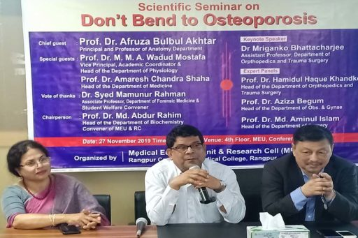 Prof. Dr. Md. Aminul Islam spoke at the Seminar on Don't Bend to Osteoporosis