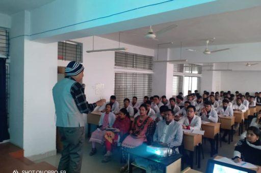 A Seminar on Residential Field Site Training (RFST) presented by Asso. Prof. Dr. Motiur Rahman