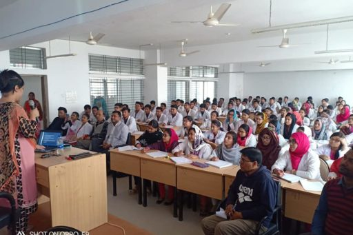 A Seminar on Residential Field Site Training (RFST) presented by Asso. Prof. Dr. Tanzina Afrose
