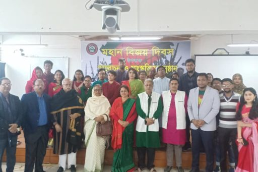 The 49th Victory Day celebrated by RCMC, RDC & RCNC (15)