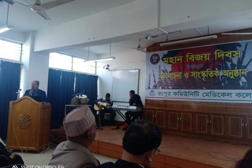 The 49th Victory Day celebrated by RCMC, RDC & RCNC (19)