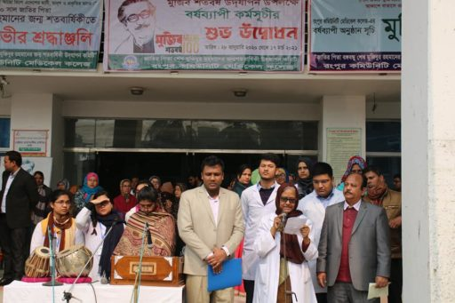 The inauguration of Mujib-borsha 01