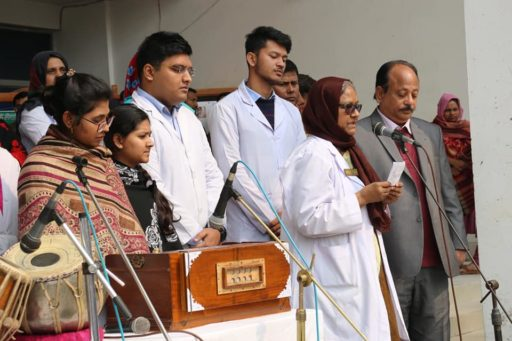The inauguration of Mujib-borsha 12