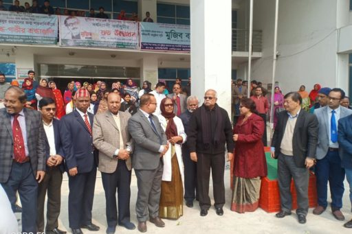 The inauguration of Mujib-borsha 16