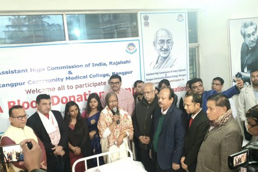 Blood Donation Campaign on the day of Mahatma Gandhi's 72nd Death Anniversary (10)
