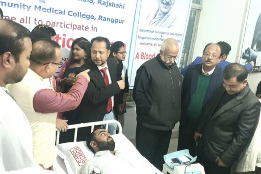 Blood Donation Campaign on the day of Mahatma Gandhi's 72nd Death Anniversary (14)