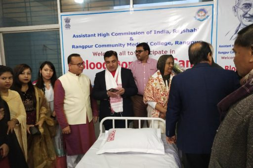 Blood Donation Campaign on the day of Mahatma Gandhi's 72nd Death Anniversary (7_2)
