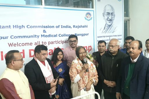 Blood Donation Campaign on the day of Mahatma Gandhi's 72nd Death Anniversary (8)
