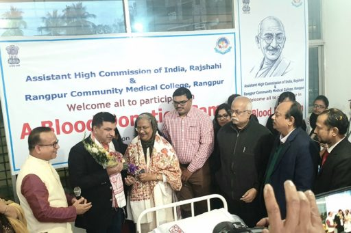 Blood Donation Campaign on the day of Mahatma Gandhi's 72nd Death Anniversary (9)